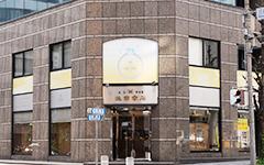 三蔵通本町交差点
