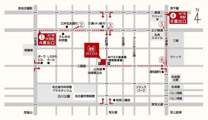 伏見4番出口/栄8番出口から5分以内