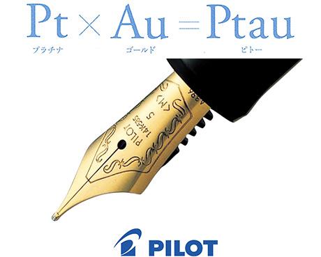Ptau(ピトー)とは?